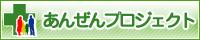 ap_banner.png